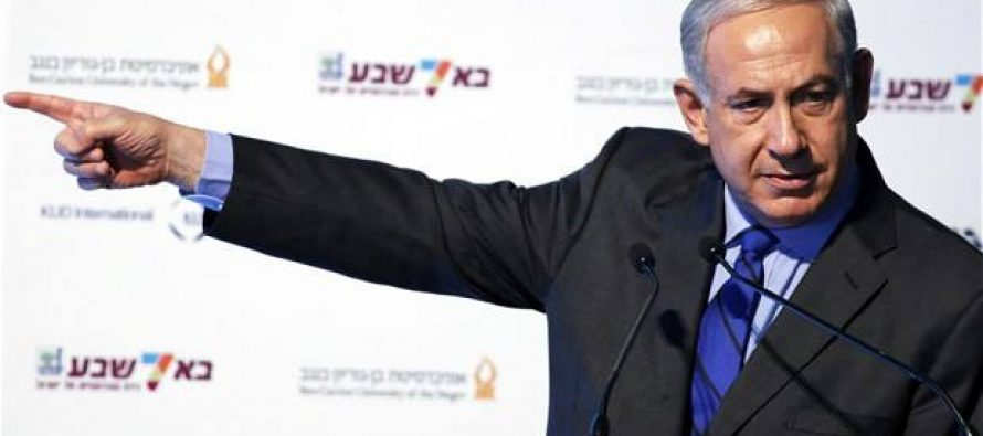 ისრაელის პრემიერმა საერთაშორისო სასამართლოს გადაწყვეტილება დაგმო