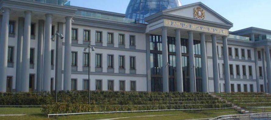 პრეზიდენტმა ეროვნული ბანკის საბჭოს წევრის თანამდებობაზე პარლამენტს კობა გვენეტაძის კანდიდატურა წარუდგინა