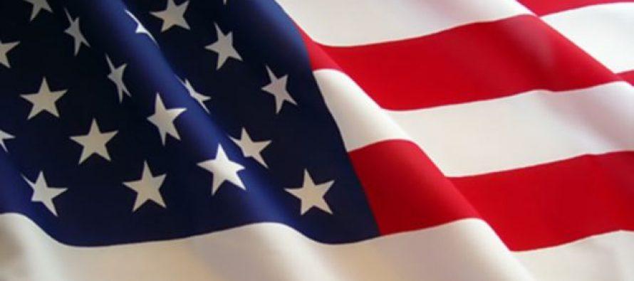 აშშ-ის საელჩო საქართველოში განცხადებას ავრცელებს