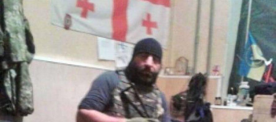 უკრაინაში მოკლული ჯარისკაცის ოჯახი სახელმწიფოსგან დახმარებას ითხოვს