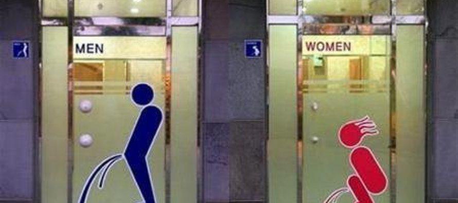 500 ათასი ტუალეტი საკუჭნაო ოთახად?