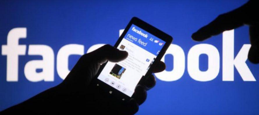 3 წლიანი პატიმრობა facebook-ზე დაწერილი სტატუსისთვის