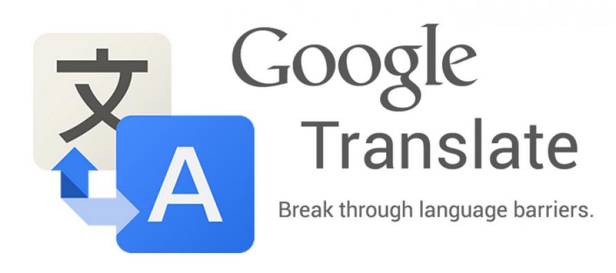 Google Translate-მა კამერიდან თარგმნა ისწავლა