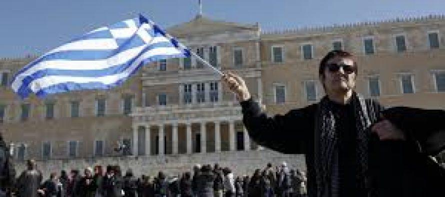საბერძნეთში დუმილის დღეა