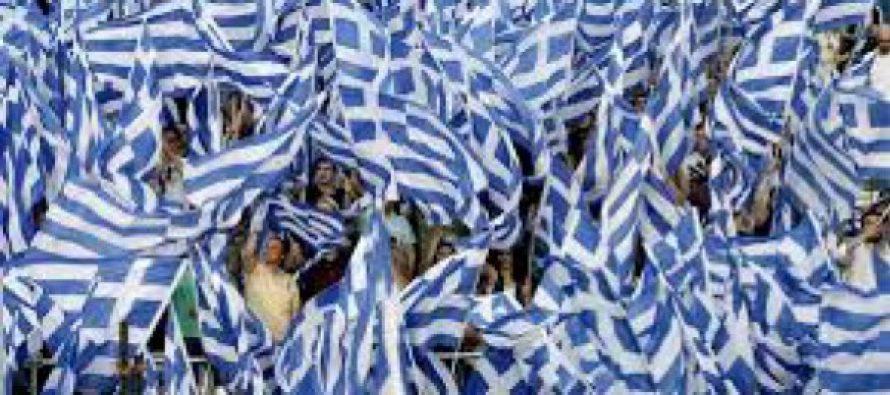 """საბერძნეთის საპარლამენტო არჩევნებში გამარჯვება ოპოზიციურმა გაერთიანება """"სირიზამ"""" მოიპოვა"""