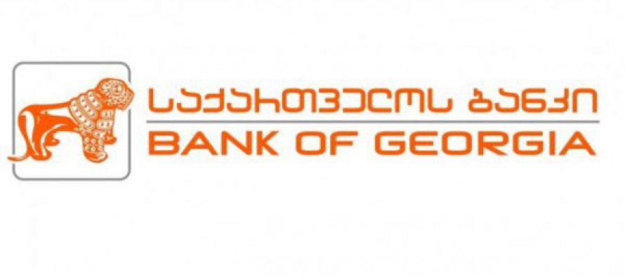 """""""საქართველოს ბანკის"""" ფილიალზე თავდამსხმელი დაკავებულია"""