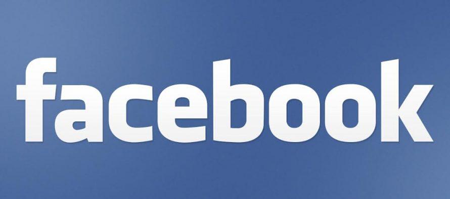 ობამა და კემერონი Google-ს და Facebook-ს მონაცემებზე წვდომას სთხოვენ