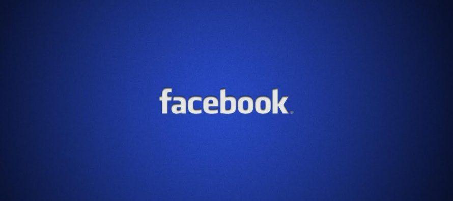 Facebook-მა და Instagram-მა მუშაობა აღადგინეს
