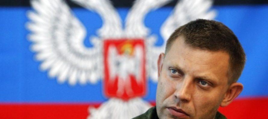 ე.წ. დონეცკის სახალხო რესპუბლიკის ლიდერი სიკვდილით დასჯის კანონის მიღებას აპირებს