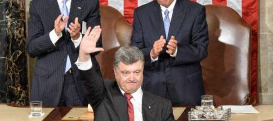პოროშენკო – ლუსტრაციის შესახებ კანონი დასახვეწია