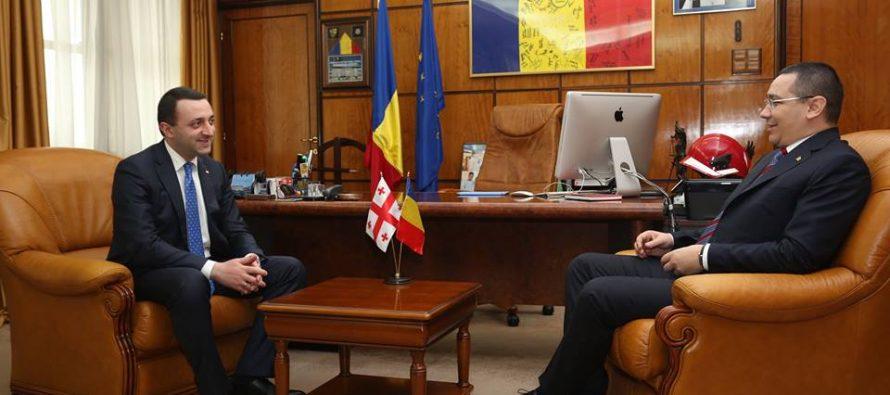 """""""საქართველო რუმინეთს განსაკუთრებულ პარტნიორად და ნამდვილ მეგობრად განიხილავს"""""""