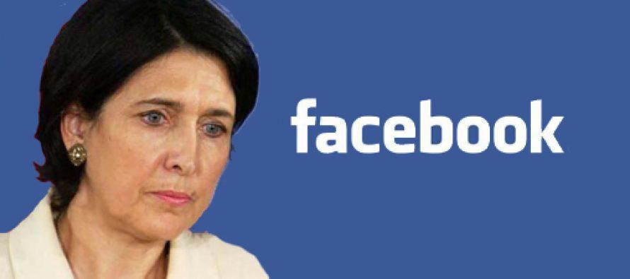 პრეზიდენტი Facebook-ზე განცხადებას აკეთებს