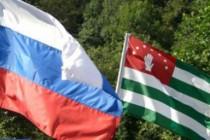 აფხაზეთში მაცხოვრებელ რუსეთის მოქალაქეებს დააზღვევენ