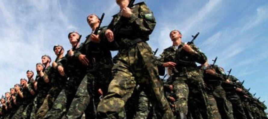 უკრაინაში სამხედრო მობილიზაცია დაიწყო