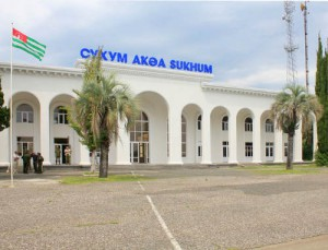 Airport_Sukhum_view