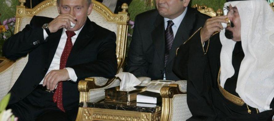 საუდის არაბეთი რუსეთთან საიდუმლო მოლაპარაკებას აწარმოებს