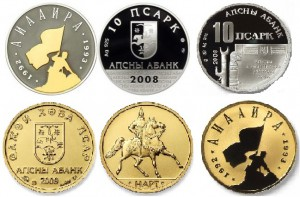 currency-Abkhazia