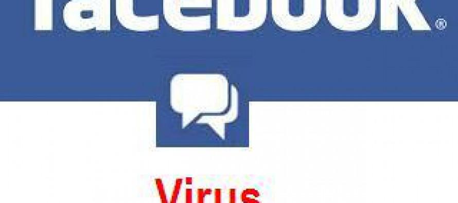 """""""ფეისბუქზე"""" ახალი ვირუსი იგზავნება"""