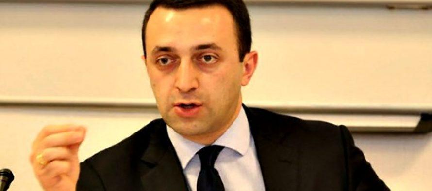 ირაკლი ღარიბაშვილი 27 თებერვალს რუმინეთს ეწვევა
