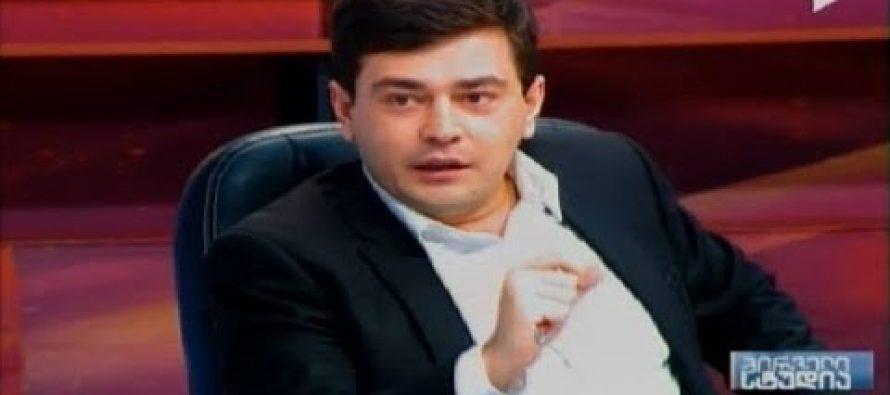 ირაკლი ღლონტი,კახა კუკავა და ბეჟან გუნავა დააკავეს