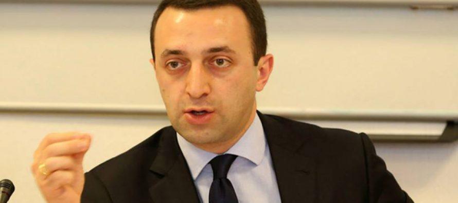 ირაკლი ღარიბაშვილი: სახელმწიფო მუშაობს შეზღუდული შესაძლებლობების მქონე პირთა პრობლემებზე