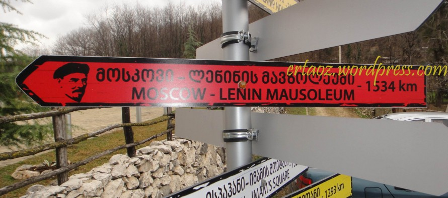 პრომეთეს მღვიმის გარე პერიმეტრზე ლენინის მავზოლეუმის მაჩვენებელი განათავსეს
