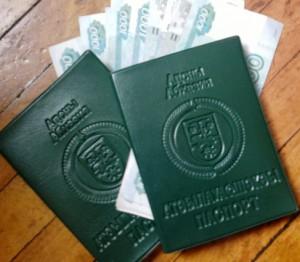 pasportra13