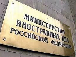 ოკუპირებული ცხინვალის რეგიონთან რუსეთმა ე.წ. სახელმწიფო საზღვრის შესახებ ხელშეკრულება გააფორმა
