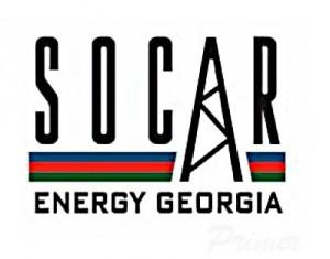 SOCAR Energy ჯორჯიას გენერალური დირექტორი