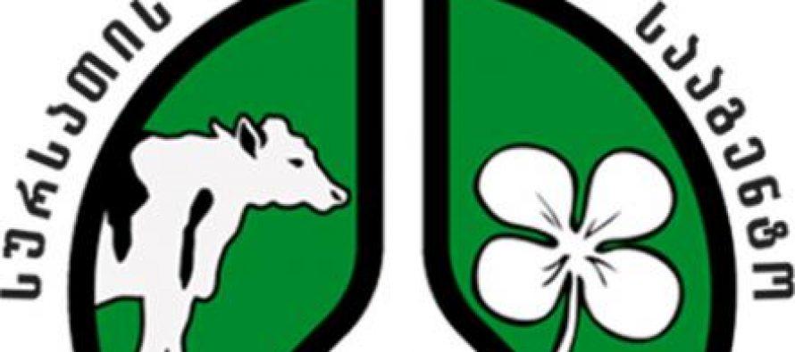 საქართველოში ცხვრის კატარალური ცხელების არსებობა არ დასტურდება