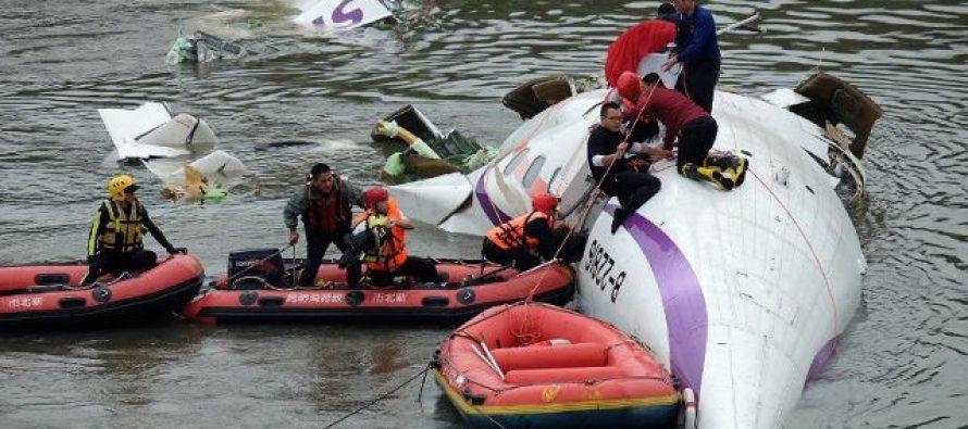 ტაივანში ავიაკატასტროფის შედეგად დაღუპულთა რიცხვმა 20-ს გადააჭარბა