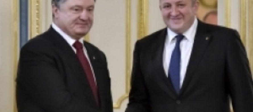 საქართველოს პრეზიდენტმა პოროშენკო თბილისში დაპატიჟა