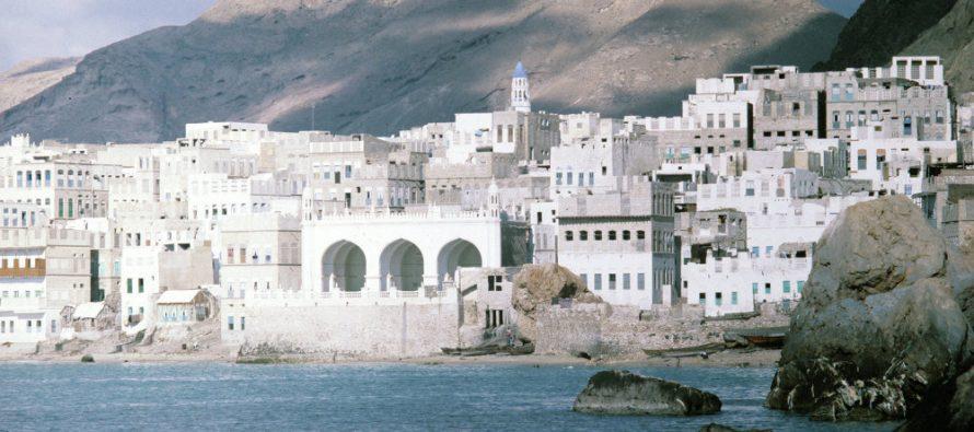 ჰუსიტებმა 2 ათასამდე პატიმარი გამოუშვეს იემენის ციხეებიდან