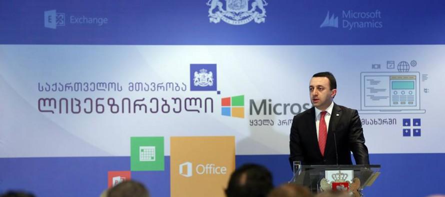საქართველოს მთავრობამ Microsoft-თან ხელშეკრულება გააფორმა