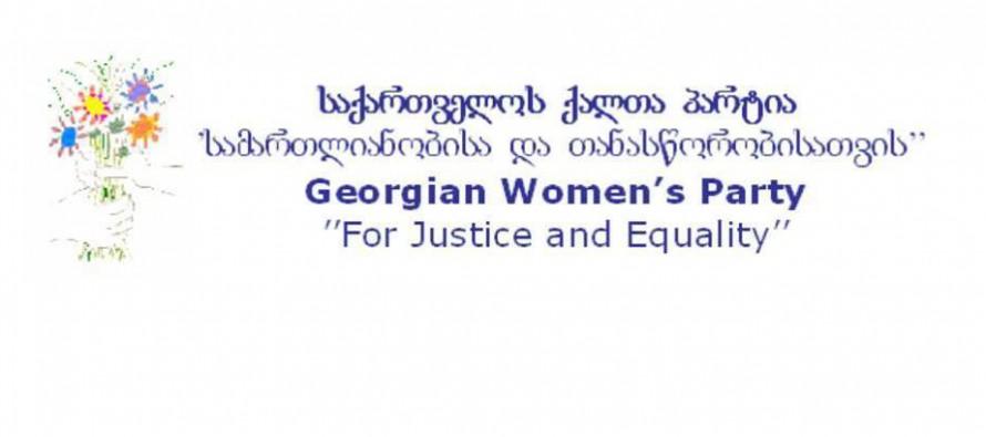 """3 მარტს აქცია """" ქალები – სამართლიანობისა და თანასწორობისათვის"""" გაიმართება"""