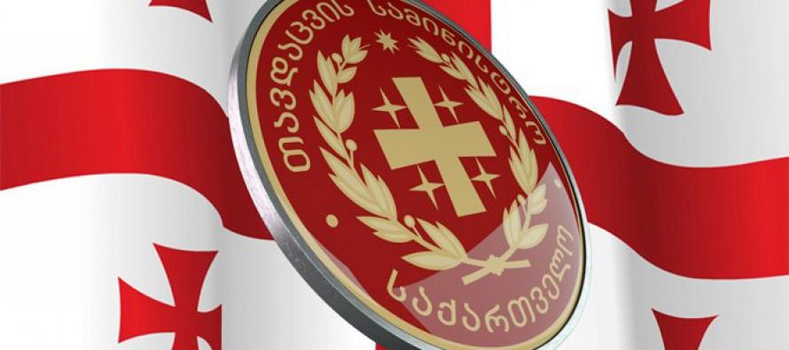 ქართული ბატალიონი ავღანეთში გააცილეს