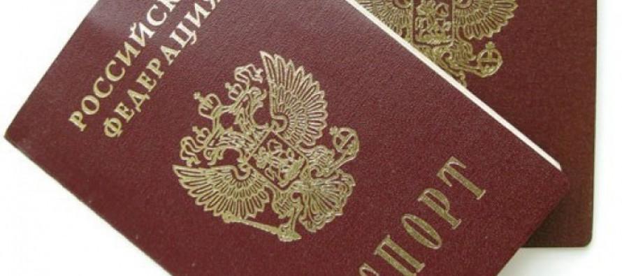 რუსეთის მოქალაქეები უკრაინაში შესვლას მხოლოდ საერთაშორისო პასპორტით შეძლებენ