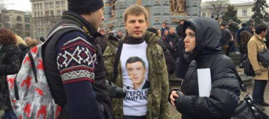 გონჩარენკოს დაკავებით რუსეთი ტერორისტების გვერდით დადგა – აცხადებენ უკრაინის ხელისუფლებაში