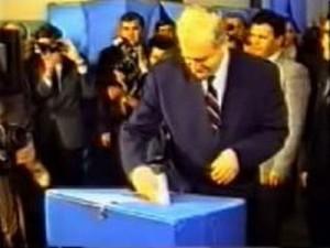 1991 წლის 31 მარტს