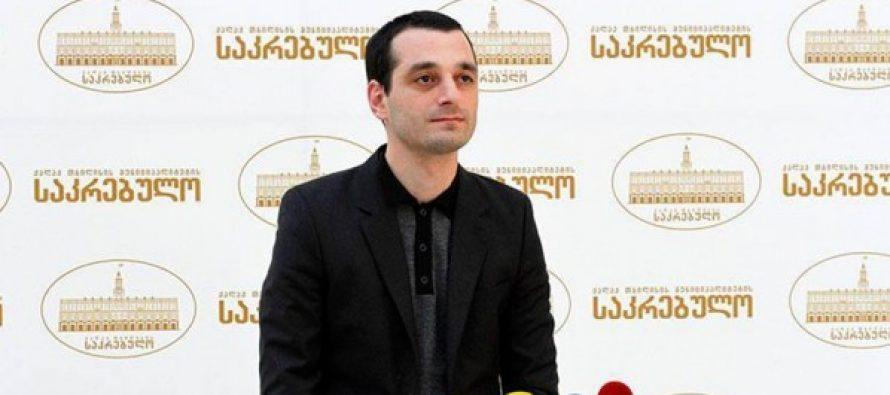 """ირაკლი აბესაძე: """"ქართულმა ოცნებამ"""" მოახერხა თბილისი ერთ დიდ ორმოდ ექცია"""