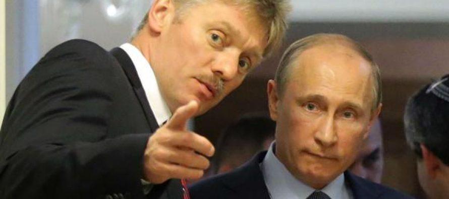 კრემლმა ოლანდის სიტყვებს რუსეთ-თურქეთს შორის შესაძლო ომზე კომენტარი გაუკეთა