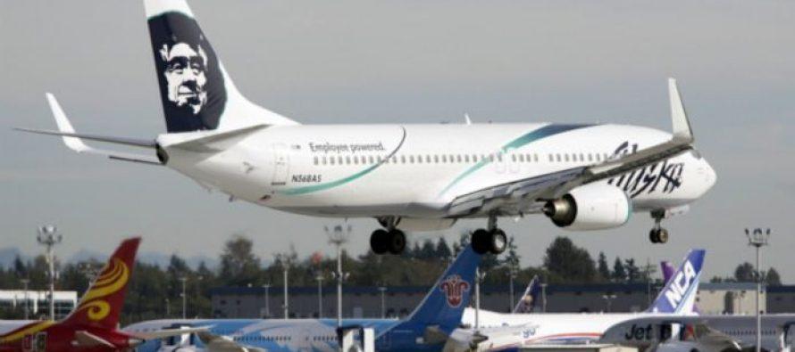 აშშ რუსეთს მზვერავი-თვითმფრინავის დაჭერის გამო აკრიტიკებს