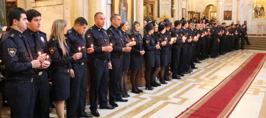 პატრიარქმა საპატრულო პოლიციის დეპარტამენტის თანამშრომლები დალოცა