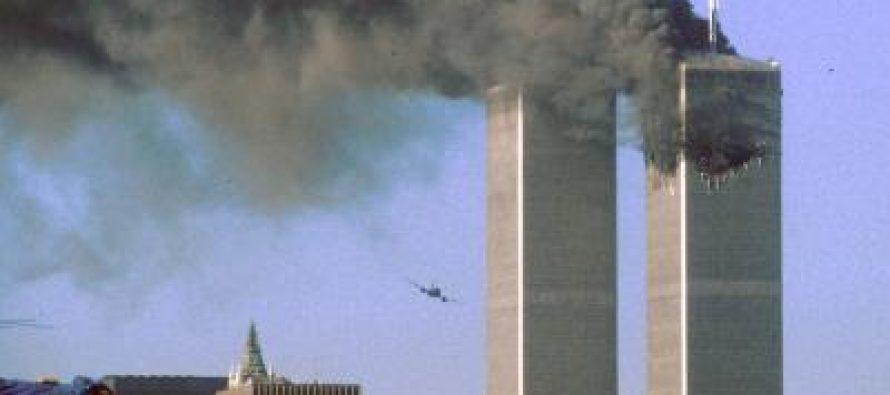 ისლამური სახელმწიფო ამერიკელებს 11 სექტემბრის ტრაგედიის გამეორებას ჰპირდება
