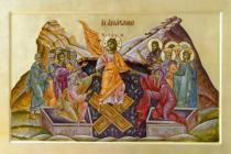 მართლმადიდებელი სამყარო ხვალ უფლის აღდგომის ბრწყინვალე დღესასწაულს აღნიშნავს