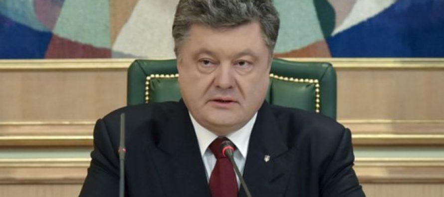 """პოროშენკომ უკრაინით დაღლილ """"ევროპელ მშიშრებზე"""" ისაუბრა"""