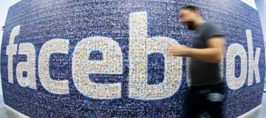 ფეისბუქის ახალი მედია-პლათფორმა