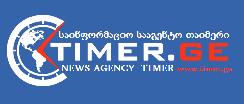 TIMER-A