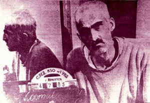 ai-ia-merab-kostava-patimrobashi-1985