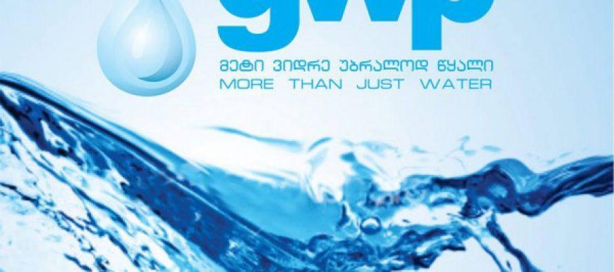 მოსალოდნელ ყინვებთან დაკავშირებით GWP მოსახლეობას აფრთხილებს